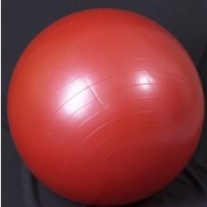 Мяч гимнастический для фитнеса в коробке c насосом