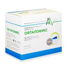 Окклюдер Офталофикс повязка для глаз