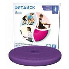 Балансировочный диск (Пневмоподушка, Фитдиск)