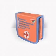 Комплект индивидуальной медицинской гражданской защиты (КИМГЗ) приказ 70н